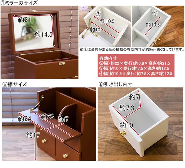 コスメボックス ミラー付き 木製 メイクボックス 完成品 コスメボックス - エイムキューブ画像5