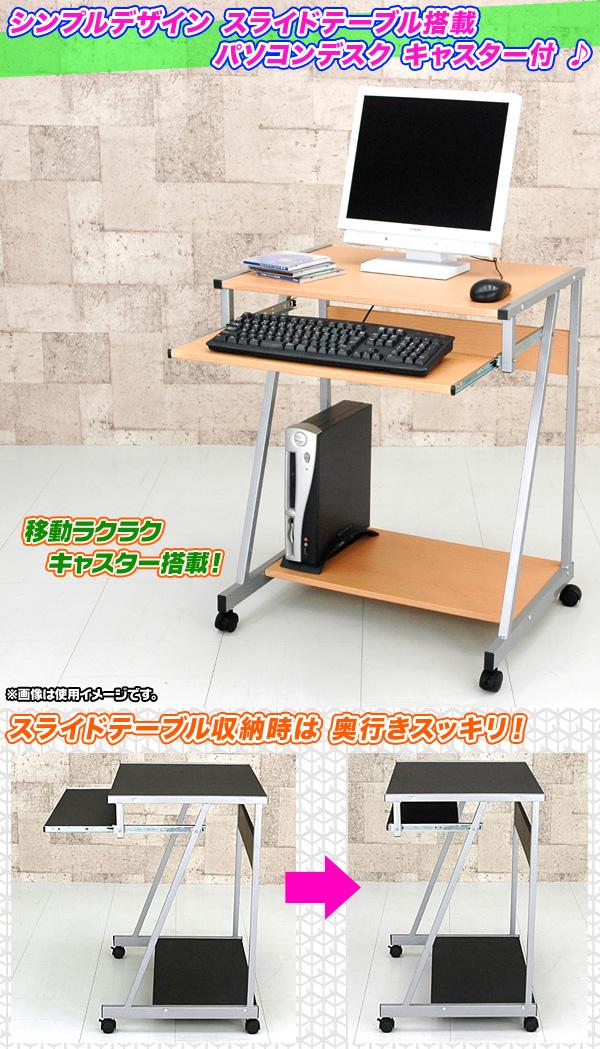 棚付 ワークデスク 作業台 机 キャスター搭載 事務所にも最適 コンパクトデスク - aimcube画像2