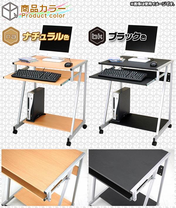 パソコンデスク 幅64cm スライドテーブル付 PCデスク キーボード置き棚 足元 棚付 - エイムキューブ画像3