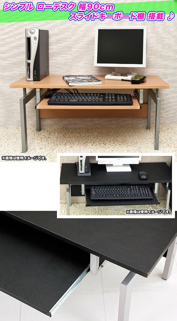 PCデスク ワークデスク スライドテーブル付 料無料 フロアーデスク - aimcube画像2