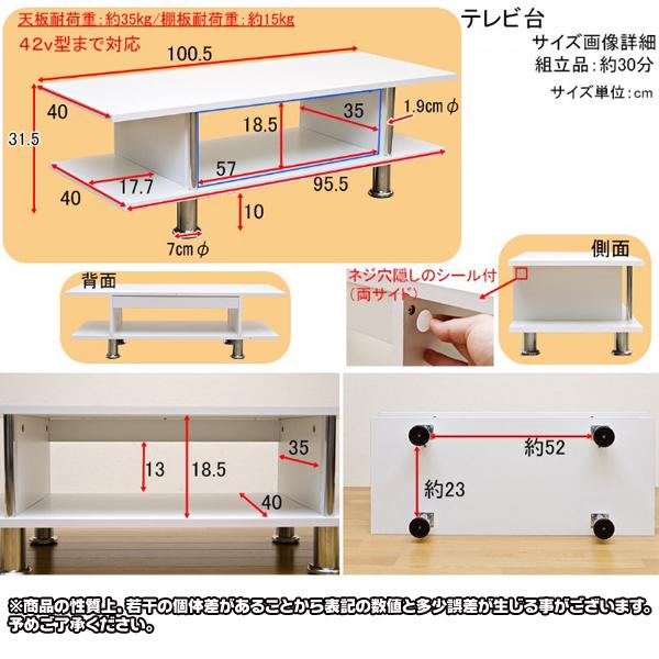 TVボード ローボード リビングボード 天板耐荷重 約35kg シンプル 収納ラック オープンラック - aimcube画像4
