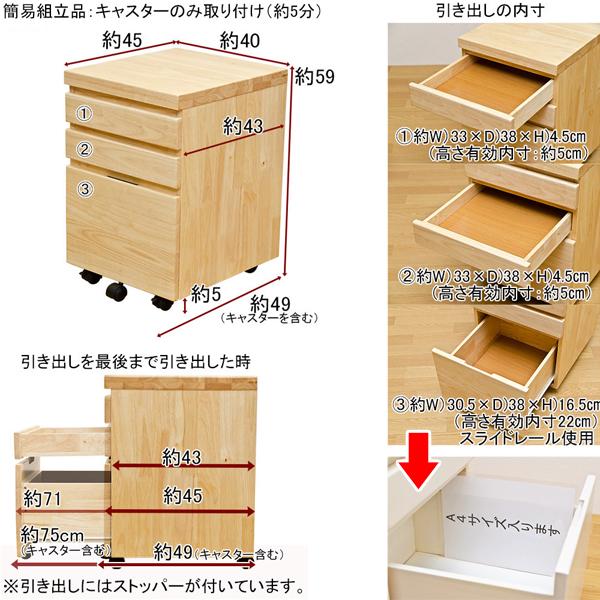 木製ワゴン 木製チェスト A4サイズ収納可 サイドチェスト キャスター付 デスク - aimcube画像4