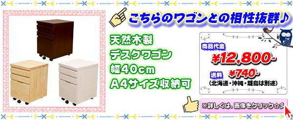 木製ワゴン 木製チェスト A4サイズ収納可 サイドチェスト キャスター付 デスク - aimcube画像6