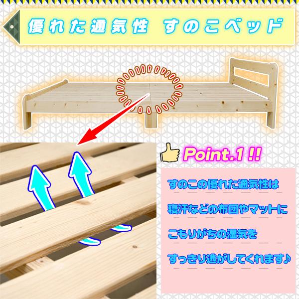 シングルベッド 木製ベッド ウッドベッド 天然木パイン材 天然木製 ベッド 木 ベッド - aimcube画像2