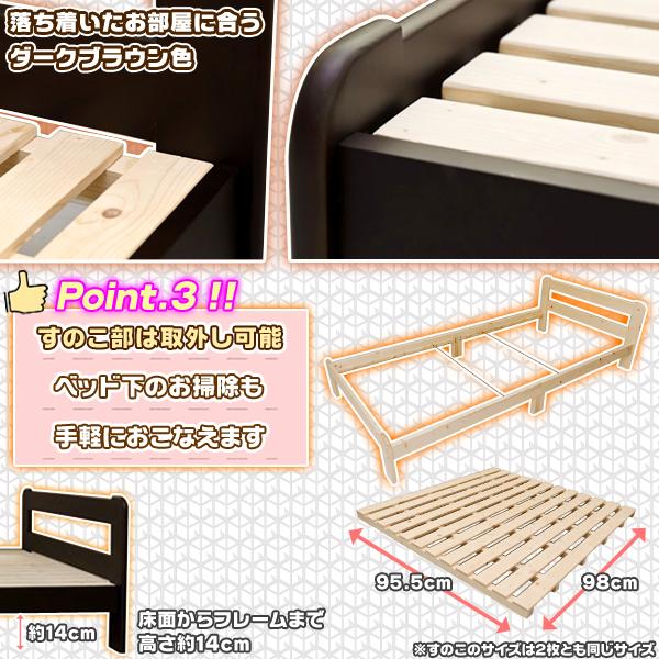 シングルベッド 木製ベッド ウッドベッド 天然木パイン材 天然木製 ベッド 木 ベッド - aimcube画像4
