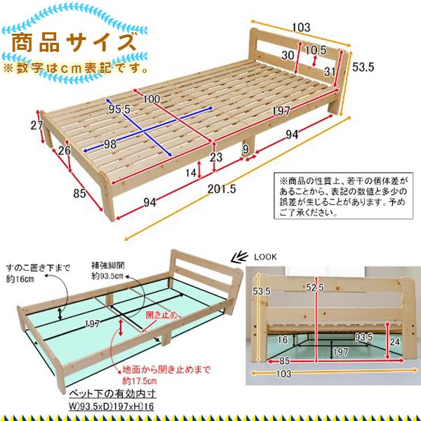 すのこベッド カントリー調 シングルサイズ 一人用 子供部屋 ベッド - エイムキューブ画像5
