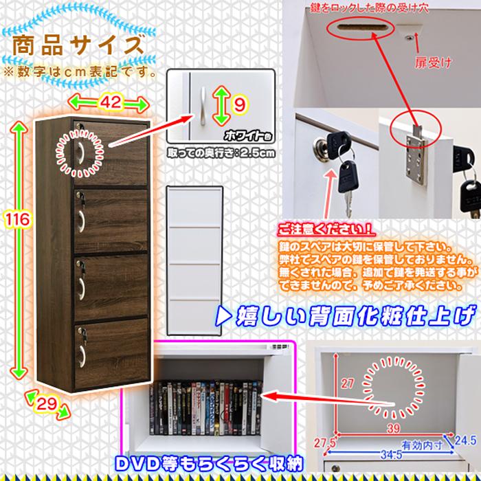 本棚 収納 棚 整理棚 収納 ラック 背面化粧仕上げ 本 収納 ラック 電話台 FAX台 - aimcube画像4