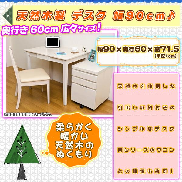 テーブル 木製 幅 90cm 作業用 つくえ 引出し収納 1杯 付 木製 デスク 90cm 幅 作業台 - aimcube画像2