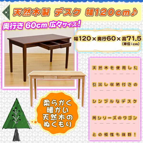 テーブル 木製 幅 120cm 作業用 つくえ 引出し収納 2杯 付 木製 デスク 120cm 幅 作業台 - aimcube画像2