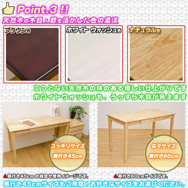 テーブル 木製 幅 120cm 作業用 つくえ 引出し収納 2杯 付 木製 デスク 120cm 幅 作業台 - aimcube画像4