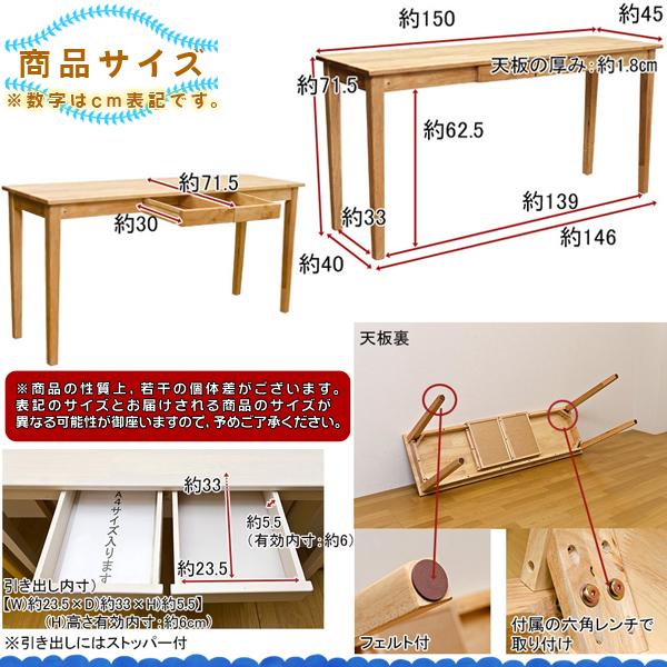 天然木製 デスク 幅 150cm 奥行き 45cm 机 つくえ 傷防止フェルト付 - エイムキューブ画像5