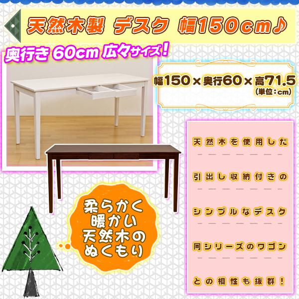 テーブル 木製 幅 150cm 作業用 つくえ 引出し収納 2杯 付 木製 デスク 150cm 幅 作業台 - aimcube画像2