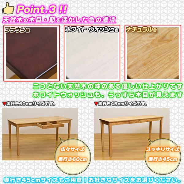 テーブル 木製 幅 150cm 作業用 つくえ 引出し収納 2杯 付 木製 デスク 150cm 幅 作業台 - aimcube画像4