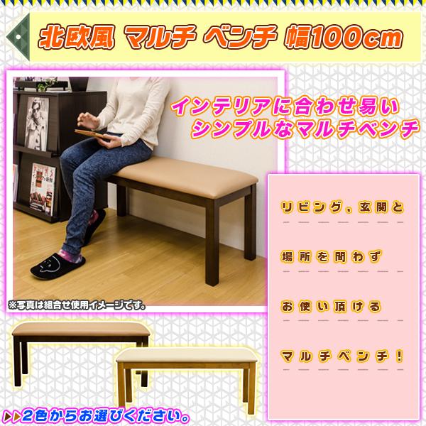 ダイニングベンチ 玄関ベンチ 廊下用 合成皮革 玄関 腰掛け リビング ベンチ シンプル - aimcube画像2