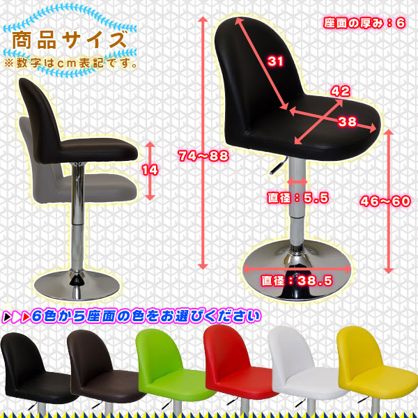 バースツール チェア 椅子 - aimcube画像4