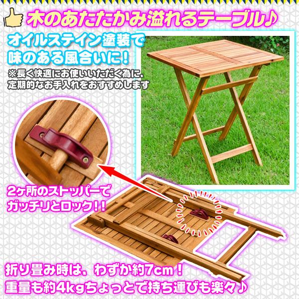 折り畳みテーブル 机 ガーデン インテリア アカシア材 - aimcube画像2