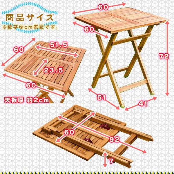 折りたたみテーブル  幅60cm サイドテーブル 北欧風 - エイムキューブ画像3