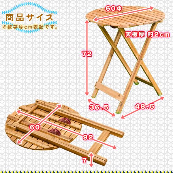 折りたたみテーブル  直径60cm サイドテーブル 北欧風 - エイムキューブ画像3
