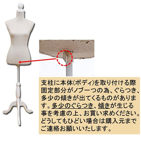女性型 トルソー アウトレット 洋裁用 ボディ 9号〜11号相当 アウトレット トルソー 女性タイプ - エイムキューブ画像5