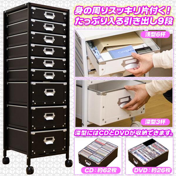 収納チェスト 引出収納 9段 A4サイズ対応 ファイルラック ファイルボックス 整理棚 - エイムキューブ画像3