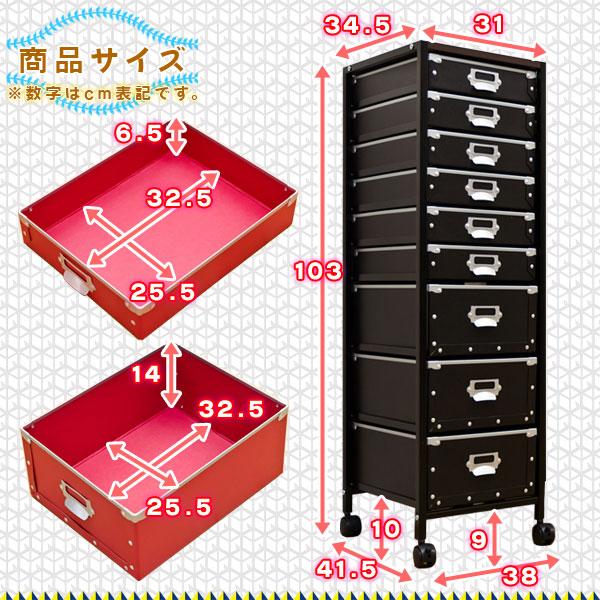 収納チェスト 引出収納 9段 A4サイズ対応 ファイルラック ファイルボックス 整理棚 - エイムキューブ画像5