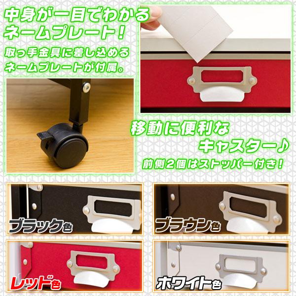ファイルボックス 書類棚 CD DVD収納 キャスター付 完成品 収納ラック デスクワゴン 5杯 - aimcube画像4