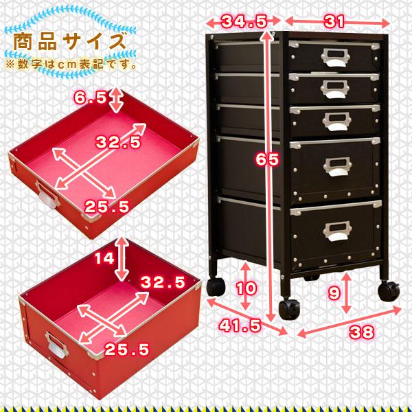 収納チェスト 引出収納 5段 A4サイズ対応 ファイルラック ファイルボックス 整理棚 - エイムキューブ画像5