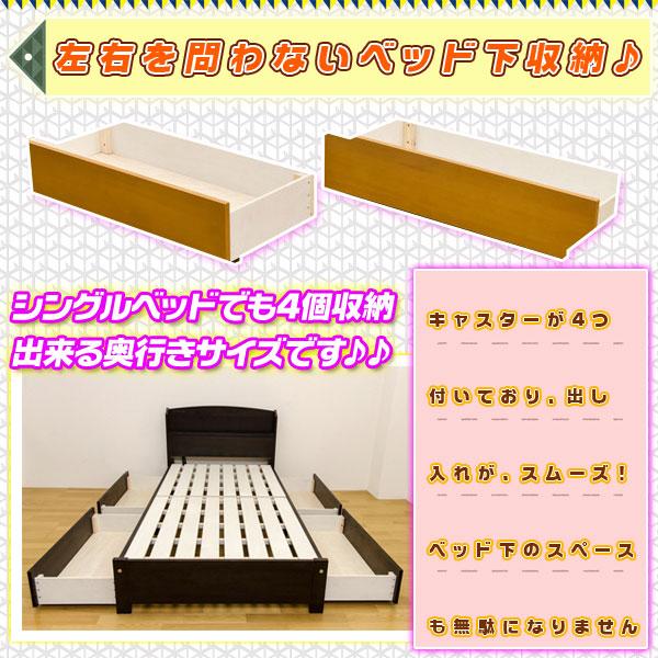 収納ケース 収納ボックス シングルベッド ☆ キャスター付 収納 ベッド用 キャスター付 - aimcube画像2