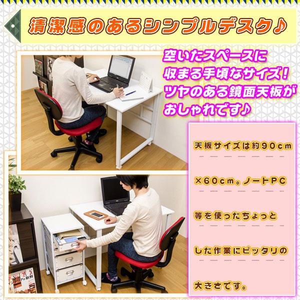 ワークデスク 机 パソコンデスク ☆ キャスター付き 事務用 デスク 勉強机 - aimcube画像2