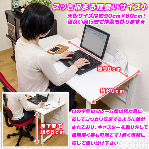 ワークデスク 机 パソコンデスク ☆ キャスター付き 事務用 デスク 勉強机 - aimcube画像4