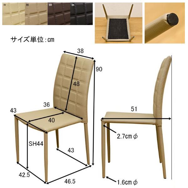 ダイニング椅子 食卓チェア いす ソフトレザー素材 イス 積重ね リビングチェア - aimcube画像4