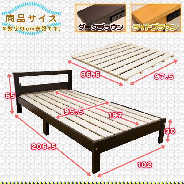 シングルベッド 木製ベッド ウッドベッド 天然木パイン材 木 ベッド 一人用 子供部屋 ベッド - aimcube画像4
