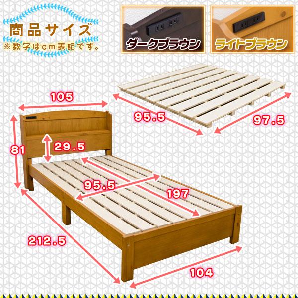 シングルベッド 木製ベッド ウッドベッド 2口コンセント付 木 ベッド 一人用 子供部屋 ベッド - aimcube画像4