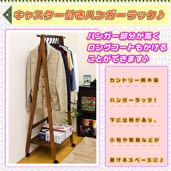 コートハンガー スーツハンガー 室内用 物干し 小物置き棚付  エントランスハンガー ルームハンガー - aimcube画像2