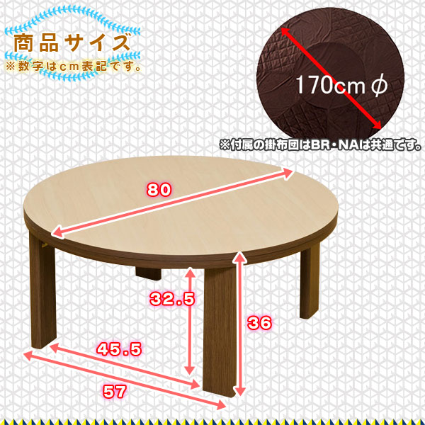 こたつテーブル 掛布団セット 幅85cm 正方形 コタツ ハイタイプ カジュアルこたつ 2点セット - エイムキューブ画像5