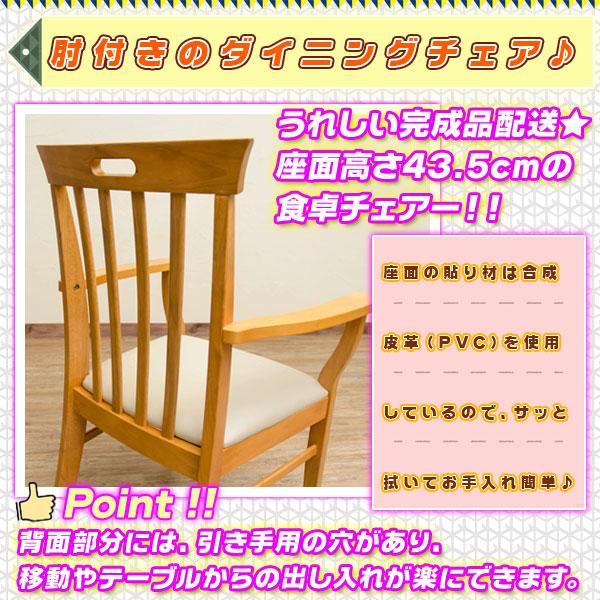ダイニング 椅子 食卓チェア 肘付ダイニングチェア リビングチェア 食卓用イス 食卓椅子 - aimcube画像2