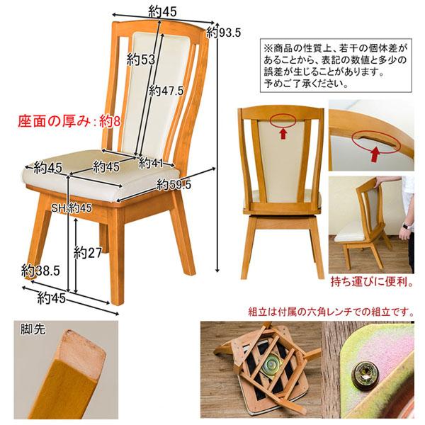 ハイバック ダイニング 椅子 食卓チェア 座面PVC リビングチェア 食卓用イス 食卓椅子 - aimcube画像4