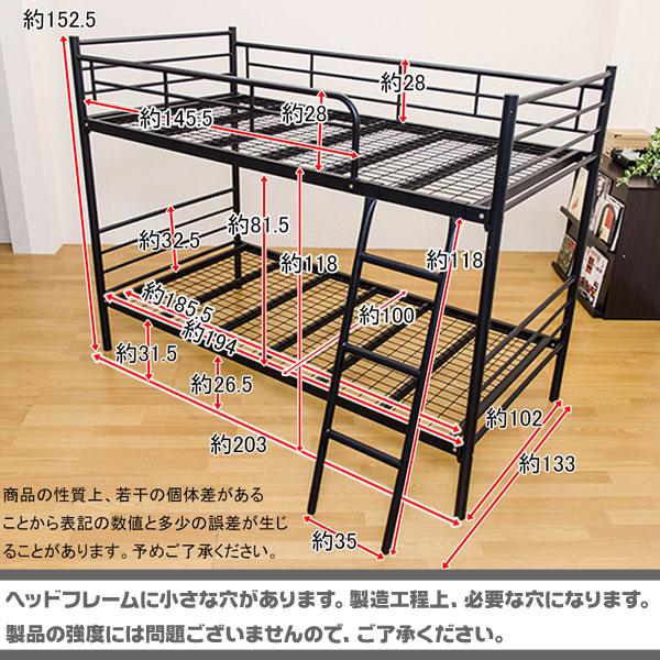 二段ベッド スチールベッド 床板メッシュ仕様 耐荷重各約80kg 簡易ベッド 2色展開 - aimcube画像4