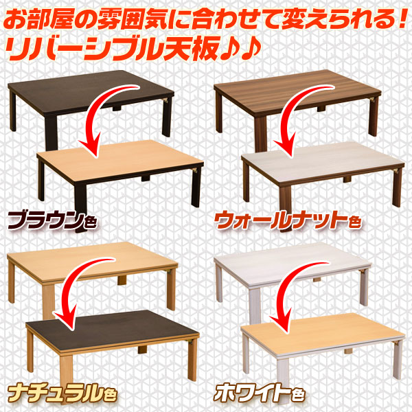 こたつ フラットヒーター 折り畳み 幅105cm コタツ テーブル 完成品 一人暮らし - エイムキューブ画像3