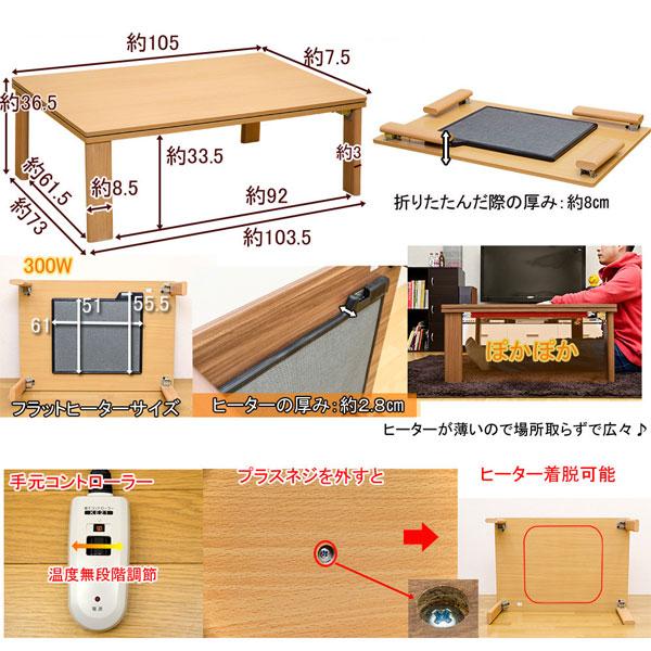 折りたたみテーブル ローテーブル リバーシブル天板 カジュアルコタツ 折れ脚 4色展開 - aimcube画像4