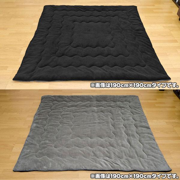 こたつ掛布団 190×240cm 長方形 掛け布団 105〜120×75〜80cmコタツ用 ふわふわ手触り 柔らか素材 - エイムキューブ画像3