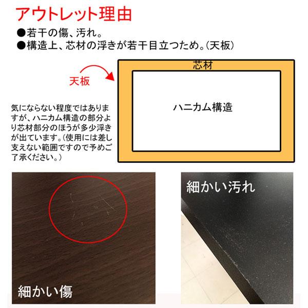 リビングテーブル 座卓 コーヒーテーブル 食卓 4色展開 収納棚付き テーブル - aimcube画像4