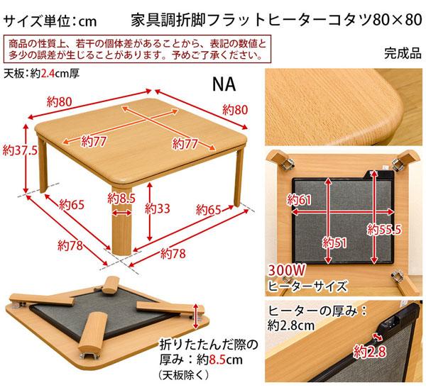 折りたたみテーブル ローテーブル 省エネ300Wヒーター カジュアルコタツ 折れ脚 4色展開 - aimcube画像4