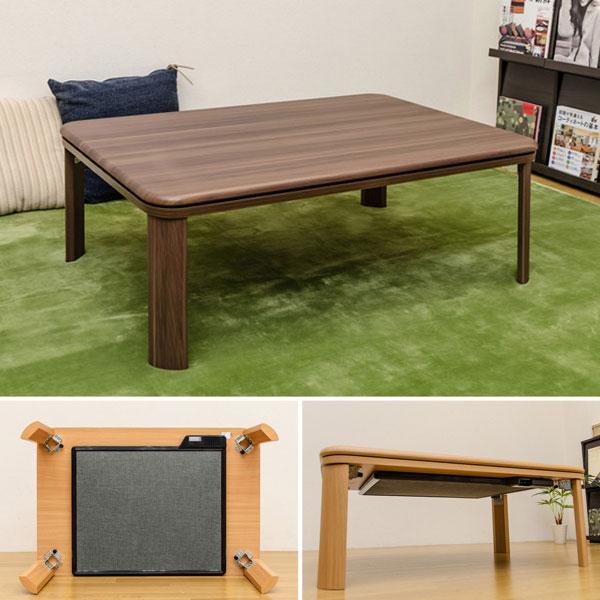 折りたたみテーブル ローテーブル 省エネ300Wヒーター カジュアルコタツ 折れ脚 4色展開 - aimcube画像2