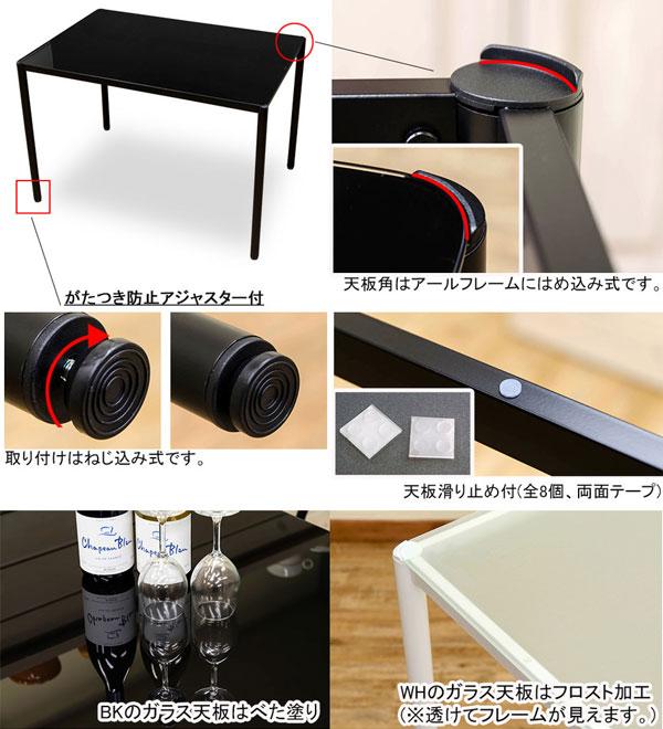 食卓テーブル 幅110cm ダイニングチェア 四人用 5点セット 軽量設計 スタイリッシュデザイン - aimcube画像4