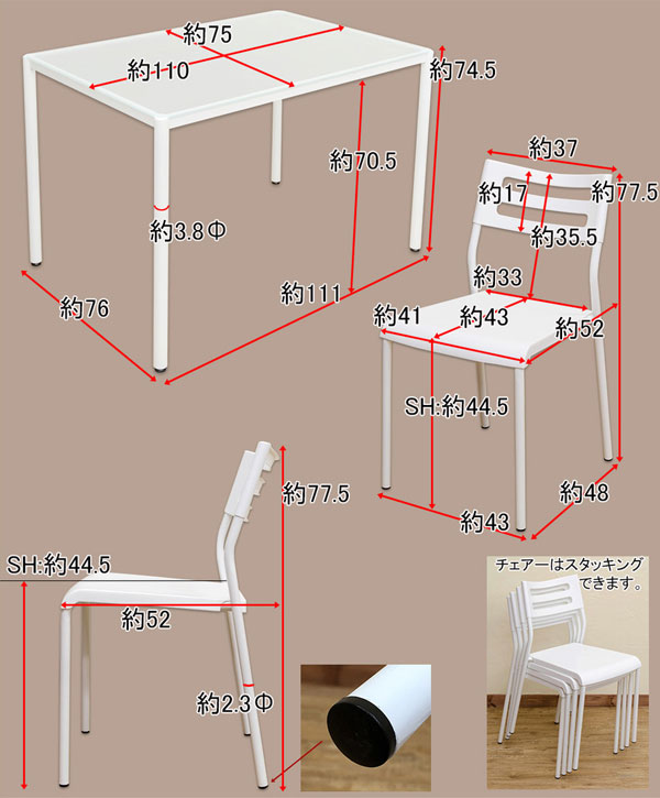 ダイニングセット 4人用 ガラス天板 ダイニングテーブル 椅子4脚 5mm厚強化ガラス天板 - エイムキューブ画像5