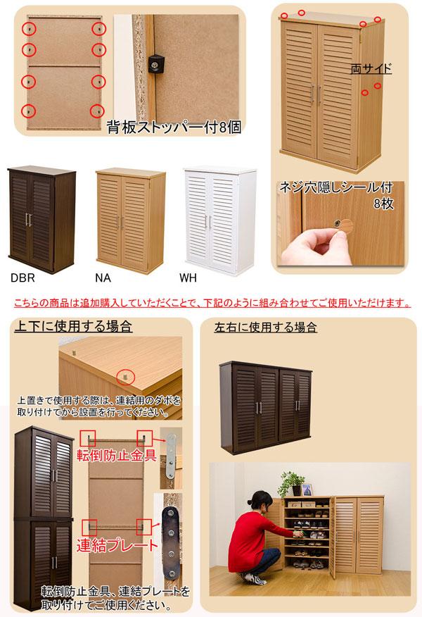 下駄箱 通気扉 くつ収納 玄関収納棚 積重ね可能 靴箱 シューズボックス 3色展開 - aimcube画像4