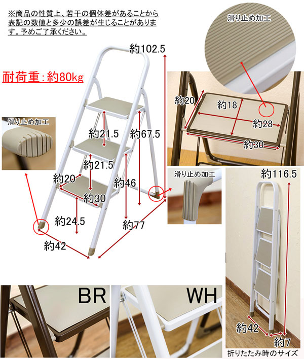 踏み台 3段 折り畳み 幅42cm ステップ スチール製 脚立 スチール製 ステップ コンパクト - エイムキューブ画像5
