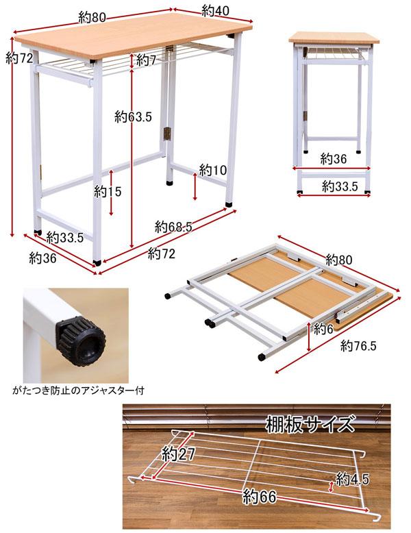 折りたたみ デスク パソコンデスク コンパクトテーブル 作業台 簡易組立 フォールディングテーブル - エイムキューブ画像5