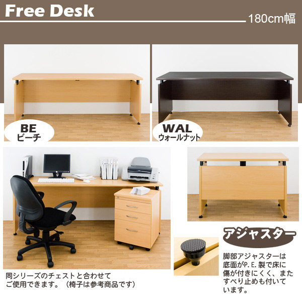 フリーデスク 幅180cm 奥行50cm 奥行60cm パソコンデスク SOHO オフィス 机 - エイムキューブ画像3